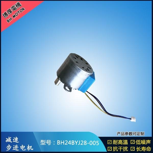 BH24BYJ28-005微型减速电机