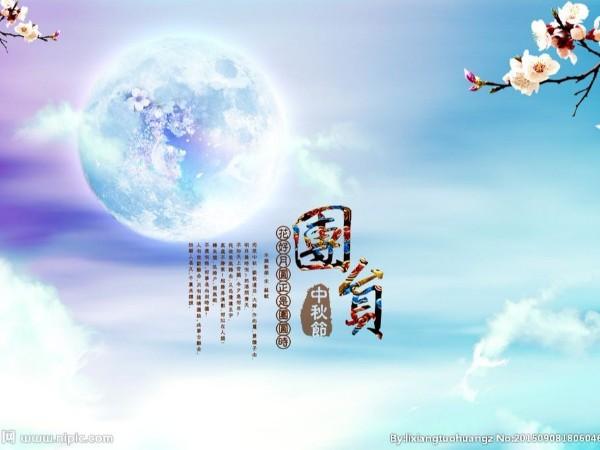 月是故乡明,情系故乡深!