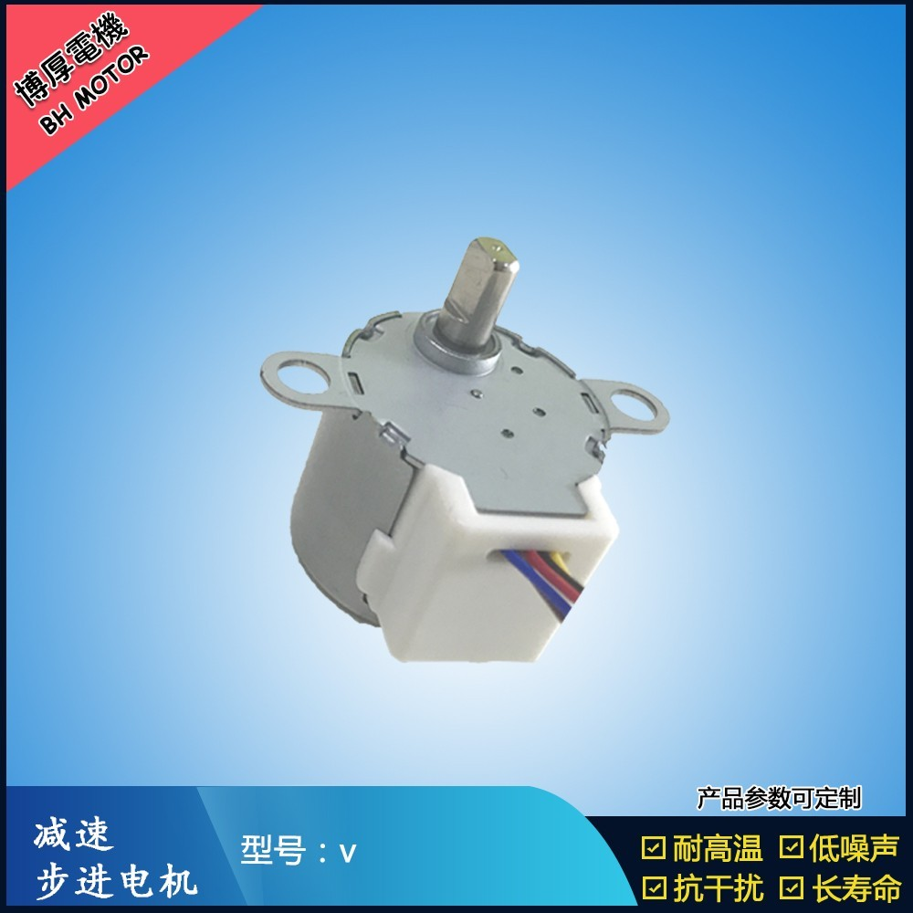 BH24BYJ48-197风扇排风系统电机