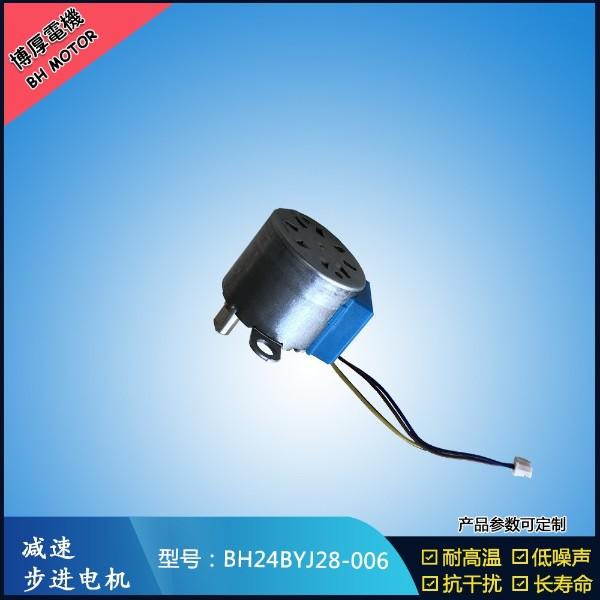 BH24BYJ28-006二相四线减速电机