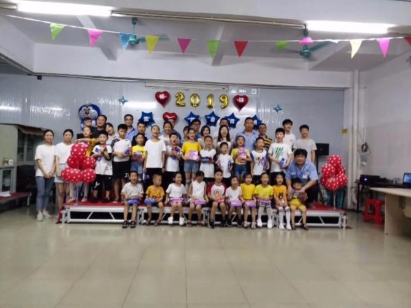 博顺第四届暑假班毕业了!
