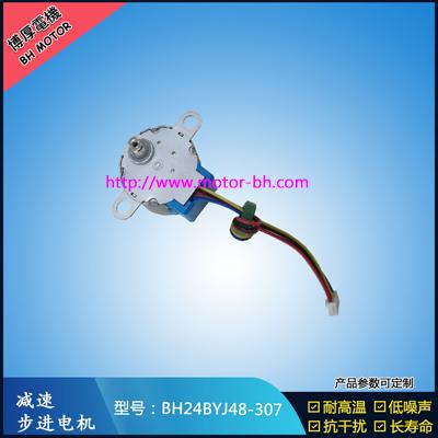 BH24BYJ48-307(0)