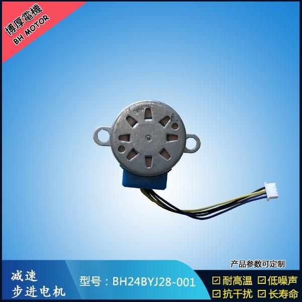 减速步进电机BH24BYJ28-001