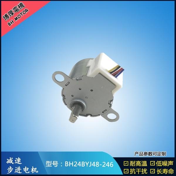 BH24BYJ48-246马桶冲洗阀步进电机