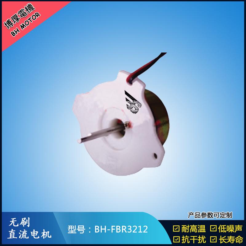 BHFBR3212(1)