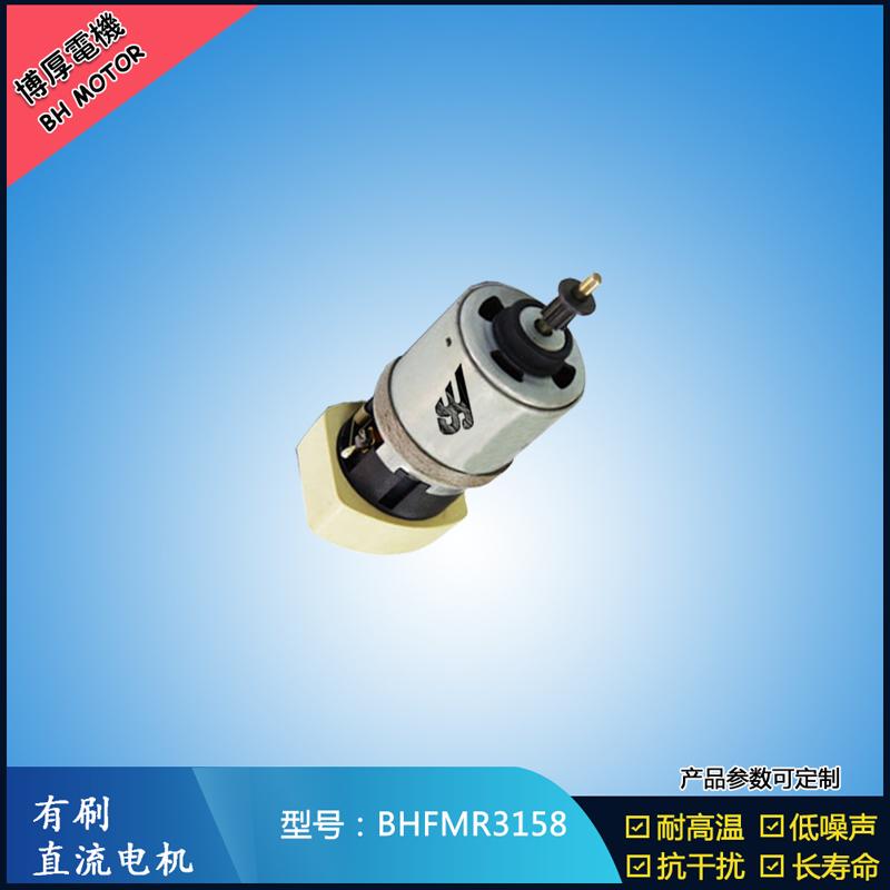 BHFMR3158交流有刷电机 100V 包装印刷马达 电动扫地车扫刷马达