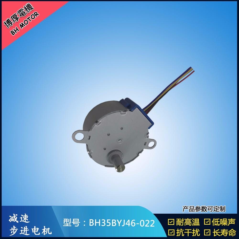 BH35BYJ46-022地标激光灯步进电机