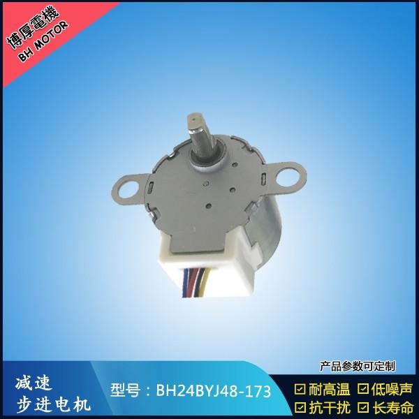 BH24BYJ48-173圆盘转动设备步进电机