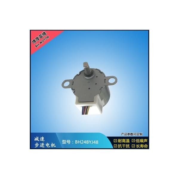 自动上水壶电机BH24BYJ48-007