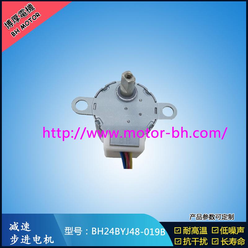 BH-24BYJ48-019B(0)