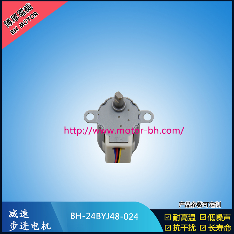 24BYJ48-024(0)jpg
