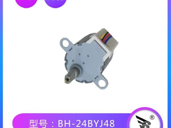 微型减速电机安装与保护事项