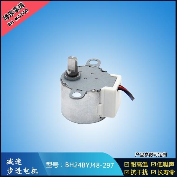 BH24BYJ48-297自动炒菜机步进电机