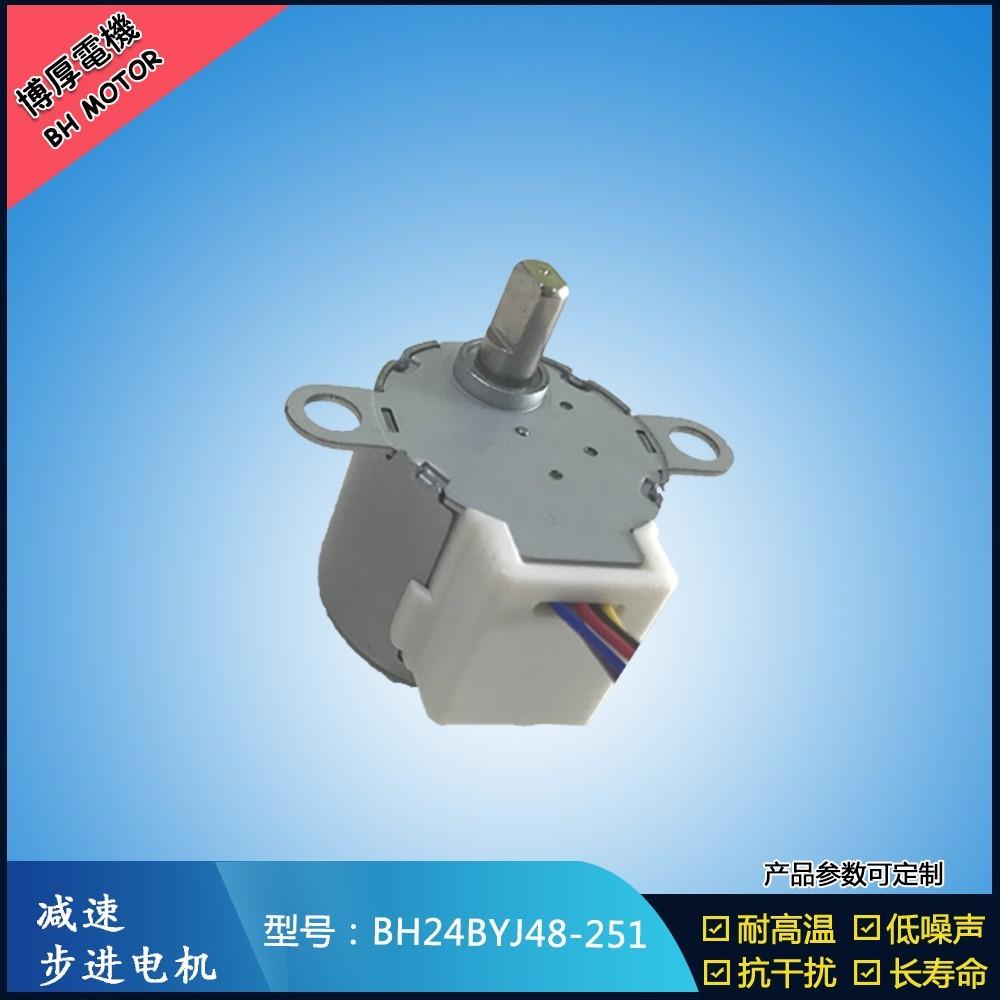 BH24BYJ48-251广告投放灯步进电机