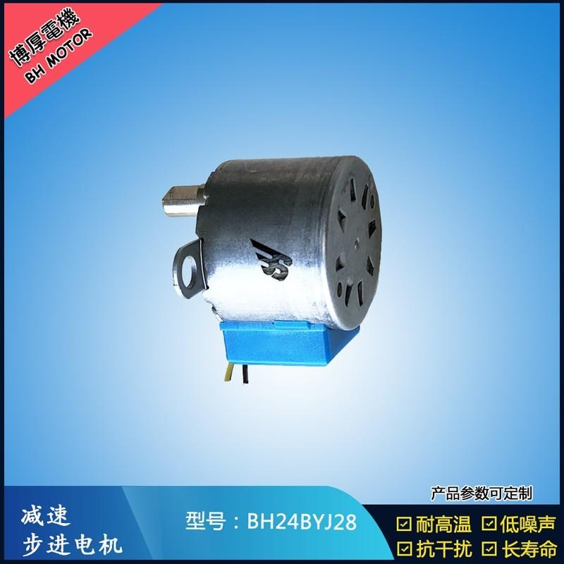 BH24BYJ28  12V  减速步进电机  丝印机减速步进马达