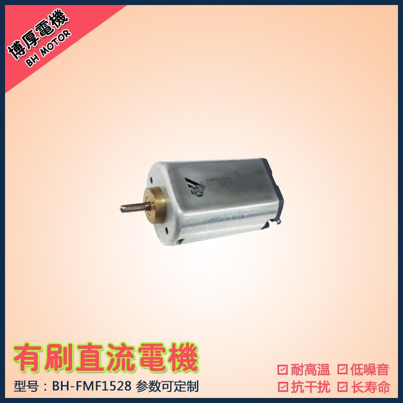 BH-FMF1528(1)