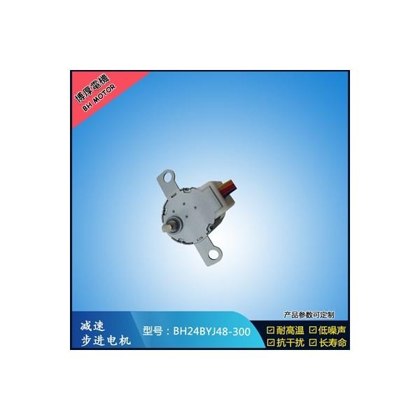 空调百叶用电机BH24BYJ48-300